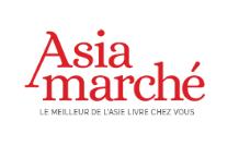 Codes Promo Asiamarche